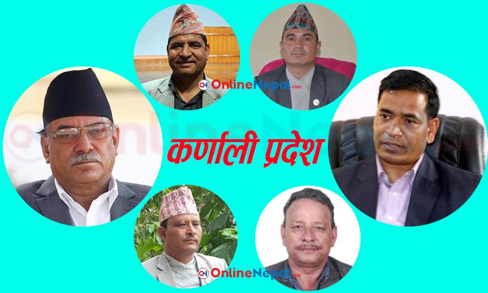 कर्णालीमा ओलीलाई झट्का, नेपाल पक्षका ४ सांसदलाई पुनर्बहाली गर्न सर्वोच्चको आदेश